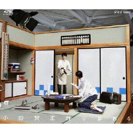 小林賢太郎テレビ4・5 【Blu-ray】
