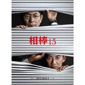 相棒 season 15 DVD-BOX I 【DVD】