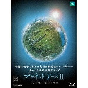 プラネットアースII ブルーレイ BOX 【Blu-ray】