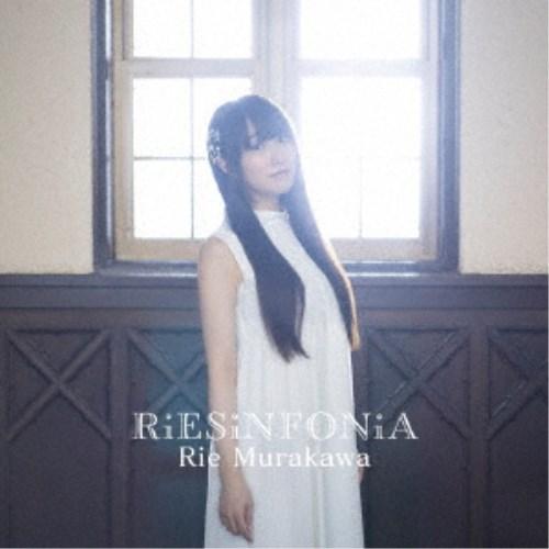 【送料無料】村川梨衣/RiESiNFONiA《限定盤A》 (初回限定) 【CD+Blu-ray】