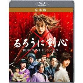 るろうに剣心 豪華版 【Blu-ray】