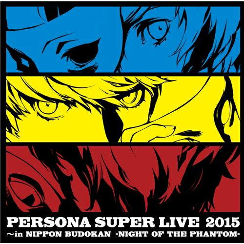 (ゲーム・ミュージック)/PERSONA SUPER LIVE 2015 〜in 日本武道館 -NIGHT OF THE PHANTOM- 【CD】