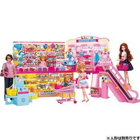 【送料無料】セルフレジでピッ!おおきなショッピングモール おもちゃ こども 子供 女の子 人形遊び ハウス 3歳 リカちゃん