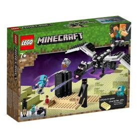 レゴ マインクラフト 最後の戦い 21151おもちゃ こども 子供 レゴ ブロック 7歳 MINECRAFT -マインクラフト-