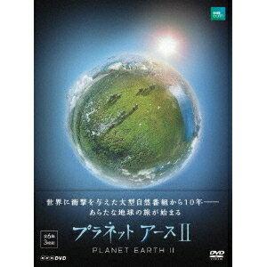 プラネットアースII DVD BOX 【DVD】