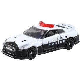 トミカ 105 日産 GT-R パトロールカー(箱) おもちゃ こども 子供 男の子 ミニカー 車 くるま 3歳