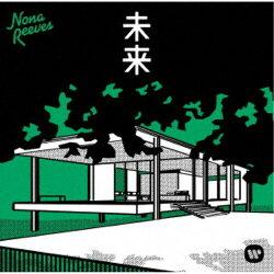 ノーナ・リーヴス/未来【CD】