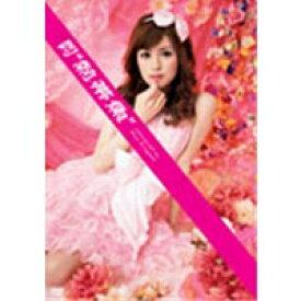月刊 熱帯魚 ニューハーフ界トップクラスの美女12人 【DVD】