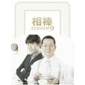 相棒 season 9 DVD-BOX I 【DVD】