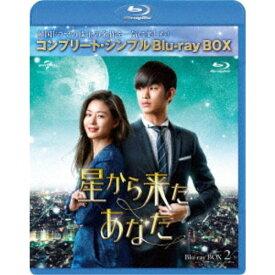 星から来たあなた BOX2<コンプリート・シンプルBlu-ray BOX> (期間限定) 【Blu-ray】