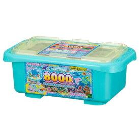 アクアビーズ AQ-300 8000ビーズコンテナうみのいきものいっぱいセットおもちゃ こども 子供 女の子 ままごと ごっこ 作る 6歳