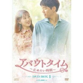 【送料無料】アバウトタイム〜止めたい時間〜 DVD-BOX1 【DVD】