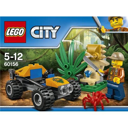 LEGO 60156 シティ ジャングル探検バギー おもちゃ こども 子供 レゴ ブロック 5歳