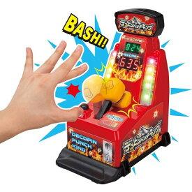 【送料無料】デコピンパンチキング おもちゃ こども 子供 スポーツトイ 外遊び 6歳