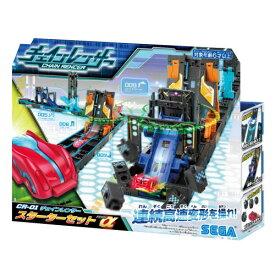 チェインレンサー CR-01 スターターセットα(アルファ)おもちゃ こども 子供 男の子 ミニカー 車 くるま 6歳