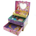 【送料無料】ひみつのラブリーボックス DCディズニープリンセス おもちゃ こども 子供 女の子 人形遊び
