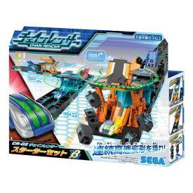 チェインレンサー CR-02 スターターセットβ(ベータ)おもちゃ こども 子供 男の子 ミニカー 車 くるま 6歳