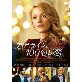 アデライン、100年目の恋 【DVD】