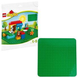 LEGO レゴ(R)デュプロ 基礎板(緑) 2304おもちゃ こども 子供 レゴ ブロック 1歳6ヶ月