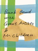 BankBandwithGreatArtists&Mr.Children/「apbankfes'05」【DVD】
