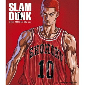SLAM DUNK THE MOVIE 【Blu-ray】