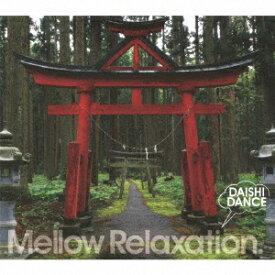 DAISHI DANCE/beatlessBEST... Mellow Relaxation. 【CD】