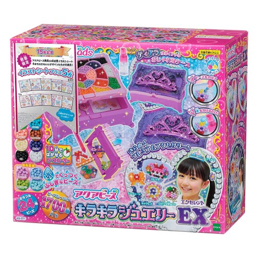 【送料無料】アクアビーズ AQ-S71 キラキラジュエリーEX 2018年キャンペーン版 おもちゃ こども 子供 女の子 ままごと ごっこ 作る