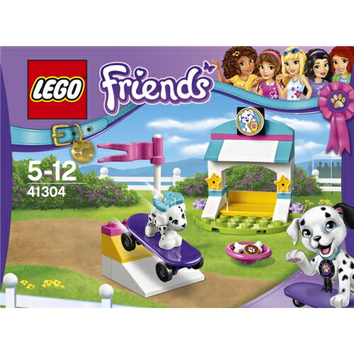 LEGO 41304 フレンズ 子犬のスケートボード