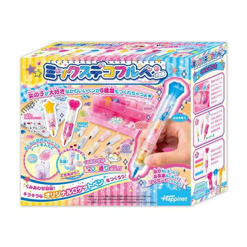 【送料無料】ミックスデコフルペン