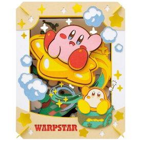 星のカービィ PAPER THEATER / WARPSTAR(ワープスター) PT-111おもちゃ こども 子供 工作