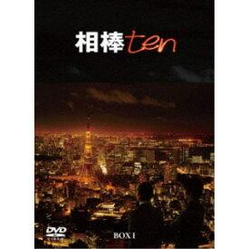 相棒 season 10 DVD-BOX I 【DVD】