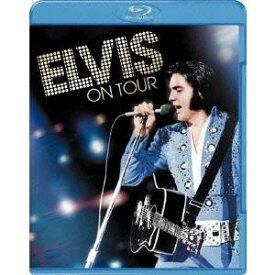 エルヴィス・オン・ツアー 【Blu-ray】