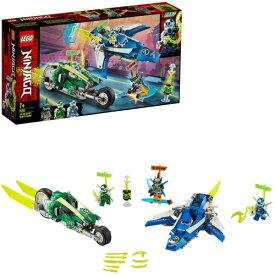 LEGO レゴ ニンジャゴー ニンジャデッドヒート 71709おもちゃ こども 子供 レゴ ブロック 7歳