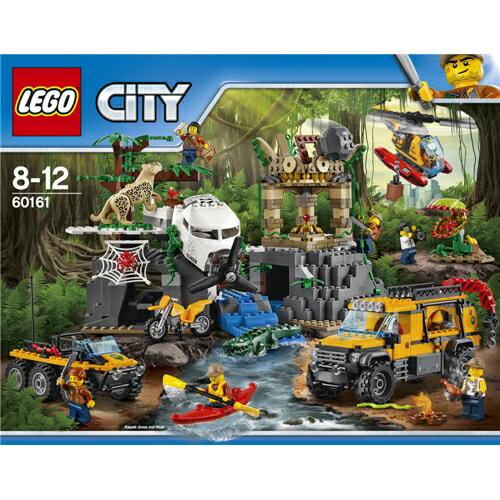 【送料無料】LEGO 60161 シティ ジャングル探検隊 おもちゃ こども 子供 レゴ ブロック 8歳