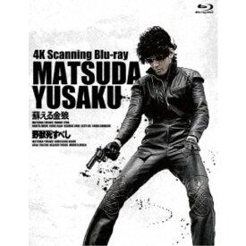 松田優作 4K Scanning Blu-rayセット 【Blu-ray】