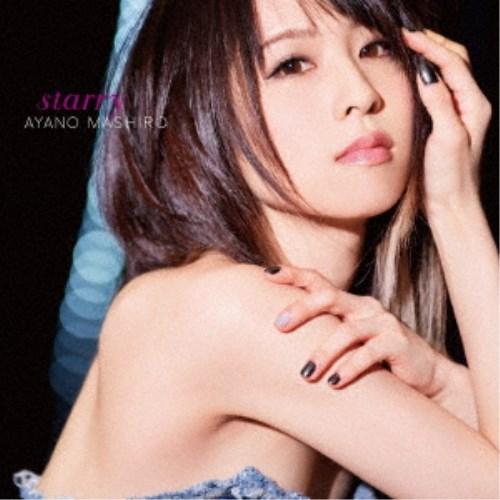 綾野ましろ/starry (初回限定) 【CD+DVD】