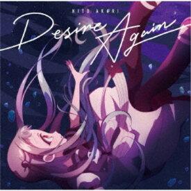鬼頭明里/Desire Again《アニメ盤》 【CD】