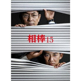 相棒 season 15 ブルーレイ BOX 【Blu-ray】
