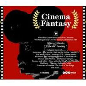 (サウンドトラック)/シネマ・ファンタジー 【CD】