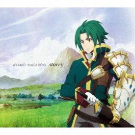 綾野ましろ/starry《アニメ盤》 (期間限定) 【CD+DVD】