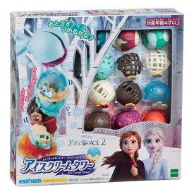 アナと雪の女王2 アイスクリームタワーおもちゃ こども 子供 パーティ ゲーム 4歳