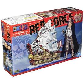 ワンピース 偉大なる船コレクション レッド・フォース号おもちゃ プラモデル 8歳