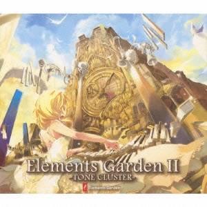 Elements Garden/Elements Garden II 〜TONE CLUSTER〜 【CD】
