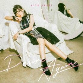 鬼頭明里/Desire Again《通常盤》 【CD】