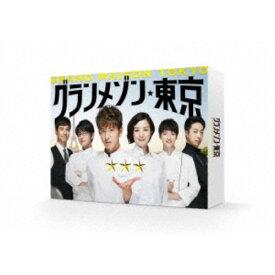 グランメゾン東京 Blu-ray BOX 【Blu-ray】