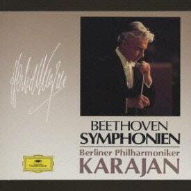 ヘルベルト・フォン・カラヤン/ベートーヴェン:交響曲全集〜序曲集 【CD】