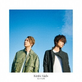 KinKi Kids/光の気配《初回盤A》 (初回限定) 【CD+DVD】