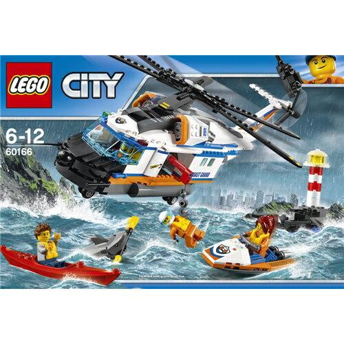 【送料無料】LEGO 60166 シティ 海上レスキューヘリコプター