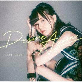 鬼頭明里/Desire Again (初回限定) 【CD+Blu-ray】