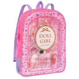 ドールガール バックパックメイクアップおもちゃ こども 子供 女の子 メイク セット